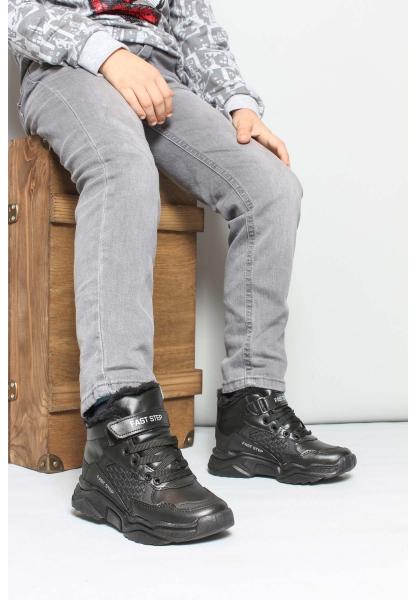 Ayakkabıhane Siyah Unisex Çocuk Spor Bot AH868SPXCA053